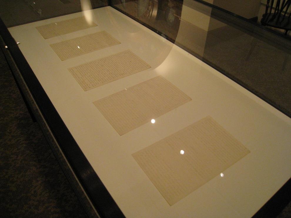 Coskery manuscripts